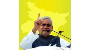Nitish Kumar Wiki Biography