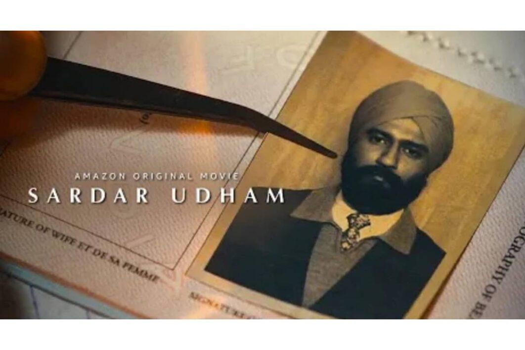 Sardar Udham(2021) Movie Review