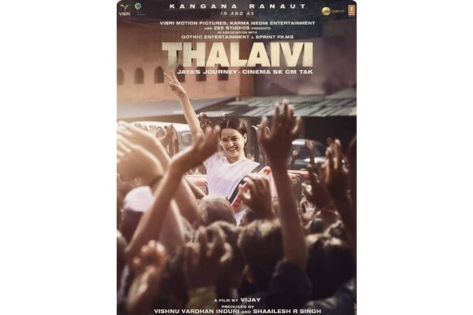 Thalaivi(2021) Movie Review